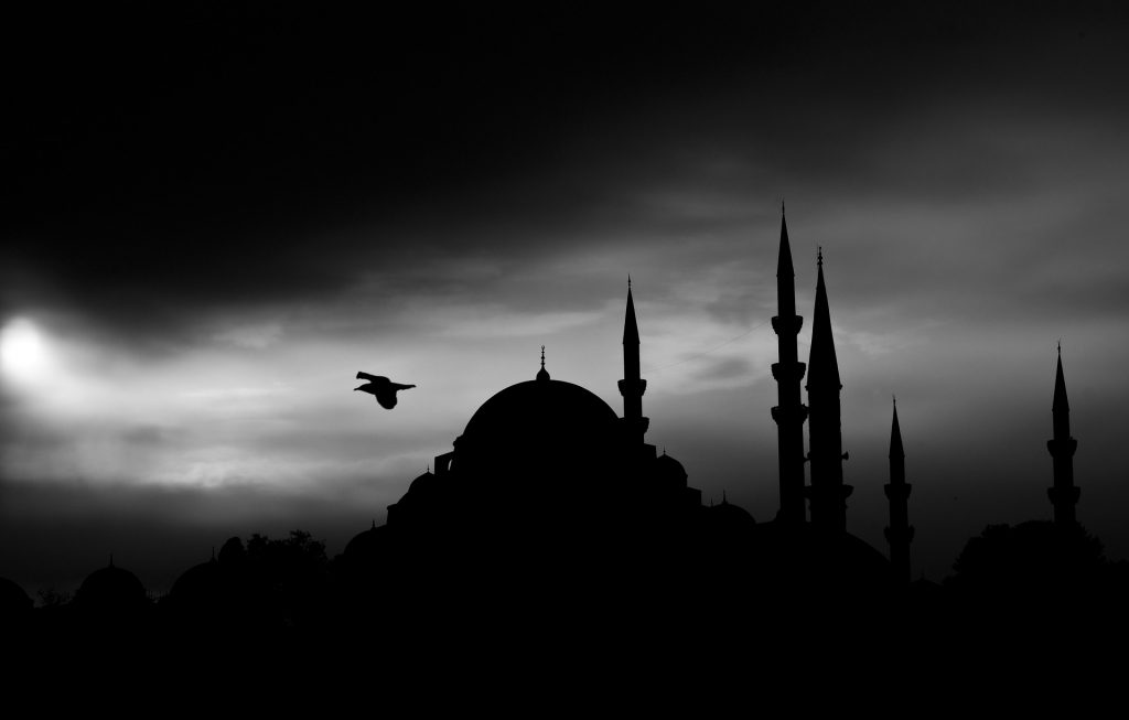A silhouette of the Hagia Sophia Mosque.